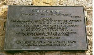 Plaque attestant de la reconnaissance de milliers de juifs au Chambon sur Lignon.